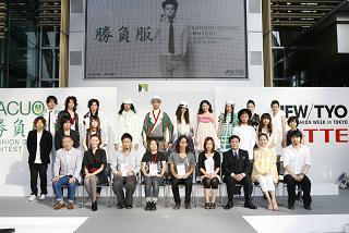 入賞者写真 40.JPG
