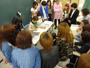 yoshi2.jpg